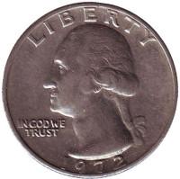 Вашингтон. Монета 25 центов. 1972 год, США.