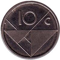 Монета 10 центов. 2009 год, Аруба.