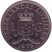 Монета 1 гульден. 1978 год, Нидерландские Антильские острова. aUNC.