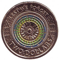 Мы не забудем. Памяти погибшим в войнах. Монета 2 доллара. 2017 год, Австралия.