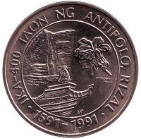400 лет Антиполо. Корабль. Монета 1 песо. 1991 год, Филиппины.