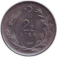 Монета 2,5 лиры. 1969 год, Турция.