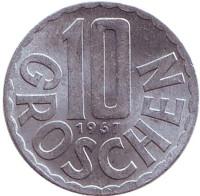 10 грошей. 1967 год, Австрия.