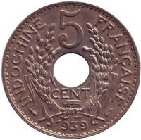 Монета 5 сантимов. 1939 год, Французский Индокитай. XF.
