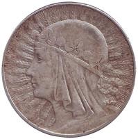 Ядвига. Монета 10 злотых. 1933 год, Польша.