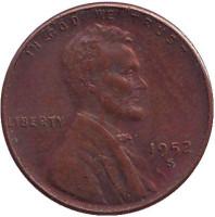 Линкольн. Монета 1 цент. 1952 год (S), США.