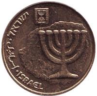Менора (Семисвечник). Монета 10 агор. 2015 год, Израиль.