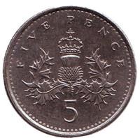 Монета 5 пенсов. 1996 год, Великобритания.