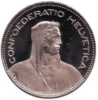 Вильгельм Телль. Монета 5 франков. 2015 год, Швейцария. UNC.