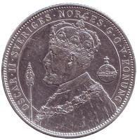 25 лет вступлению на престол Короля Оскара II. Монета 2 кроны. 1897 год, Швеция.