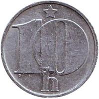 Монета 10 геллеров. 1974 год, Чехословакия.