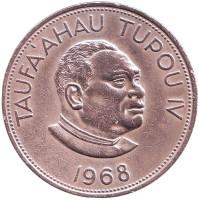 Тауфа'ахау Тупоу IV. Монета 1 паанга. 1968 год, Тонга.