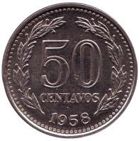 Монета 50 сентаво. 1958 год, Аргентина.