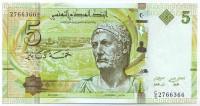Ганнибал. Банкнота 5 динаров. 2013 год, Тунис.