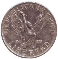 Монета 5 песо. 1977 год, Чили.