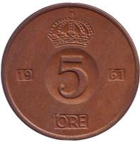 Монета 5 эре. 1961 год, Швеция. (U)