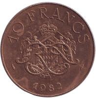 Князь Монако Ренье III. Монета 10 франков. 1982 год, Монако.