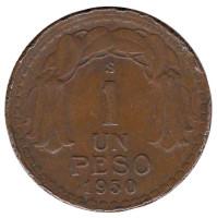 Бернардо О'Хиггинс. Монета 1 песо. 1950 год, Чили.
