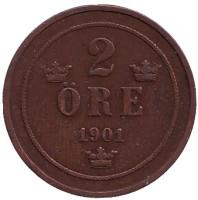 Монета 2 эре. 1901 год, Швеция.