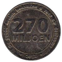 270 Miljoen. Postcode Loterij. Почтовая лотерея. Лотерейный жетон. 2011 год, Нидерланды.