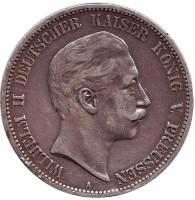Монета 5 марок. 1901 год, Германская империя.