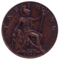 Монета 1 фартинг. 1905 год, Великобритания.