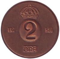 Монета 2 эре. 1958 год, Швеция.