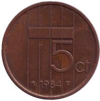5 центов. 1984 год, Нидерланды.