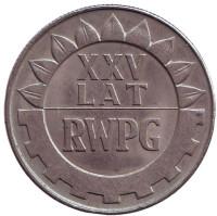 25 лет Совету экономической взаимопомощи. Монета 20 злотых, 1974 год, Польша.