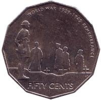 60 лет со дня окончания Второй Мировой войны. Монета 50 центов. 2005 год, Австралия.