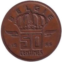 50 сантимов. 1966 год, Бельгия. (Belgie)