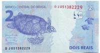 Черепаха. Банкнота 2 реала. 2010 год, Бразилия.