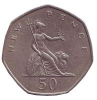 Монета 50 новых пенсов. 1969 год, Великобритания.