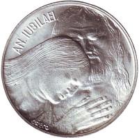 Лето Господне. Прощение. Отец и сын. Монета 500 лир. 1975 год, Ватикан.
