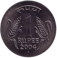 """Монета 1 рупия. 2004 год, Индия. (""""♦"""" - Мумбаи)"""