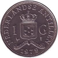 Монета 1 гульден. 1979 год, Нидерландские Антильские острова. aUNC.