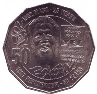 50 лет Референдуму и 25 лет земельному постановлению по Мабо. Монета 50 центов. 2017 год, Австралия.
