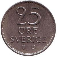 Монета 25 эре. 1963 год, Швеция.