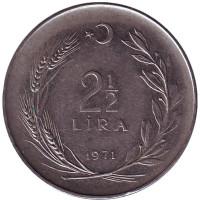 Монета 2,5 лиры. 1971 год, Турция.