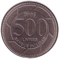 Монета 500 ливров. 2006 год, Ливан.