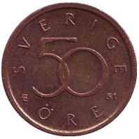 Монета 50 эре. 2007 год, Швеция.