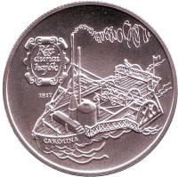 """Пароход """"Каролина"""". Монета 500 форинтов. 1994 год, Венгрия."""