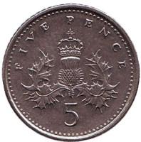Монета 5 пенсов. 1997 год, Великобритания.