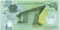 Банкнота 2 кины. 2014 год, Папуа - Новая Гвинея.