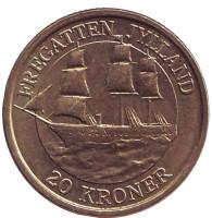 Фрегат. Монета 20 крон. 2007 год, Дания.