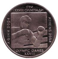 Бокс. Монета 2 гривны. 2003 год, Украина.