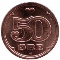 Монета 50 эре. 2017 год, Дания.