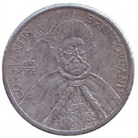 Константин Брынковяну. Монета 1000 лей. 2000 год, Румыния.