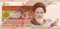 Банкнота 5000 риалов. 2009 год, Иран.