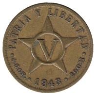 Монета 5 сентаво. 1943 год, Куба.